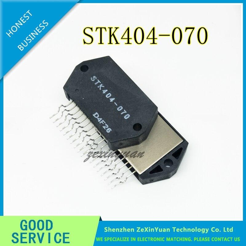 2PCS/LOT STK404-070 STK404 070 STK404 IC HYBRID MOD AUD PWR AMP AB 1CH HYB-10
