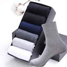 HSS 2020 High Quality Casual Men's Business Socks Summer Winter Cotton Socks Quick Drying Black White Long Sock Plus Size US7-14