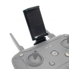携帯電話ブラケットステントホルダーcflyためc フライドローンリモコン用E01003 E01003Cためcfly信仰夢smatrプロ