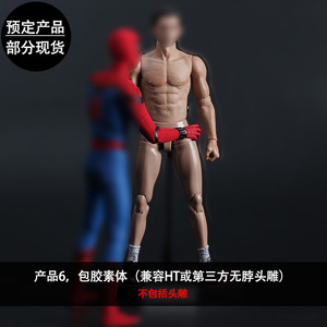 """Image 4 - 1/6 Scale Tom Holland Male Head Sculpt Peter Parker Head Carving  Body For 12"""" DIY Action Figures"""