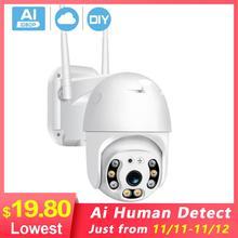 1080P HD Speed Dome Wifi IP kamera zewnętrzna Audio kolor Night VIsion kamera bezprzewodowa AI ludzkie wykrywanie PTZ bezpieczeństwo kamera telewizji przemysłowej