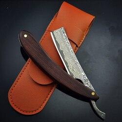 Patrón Damasco acero palo de rosa mango Vintage corte de pelo cuchilla de afeitar afeitadora herramientas de barbero G0131