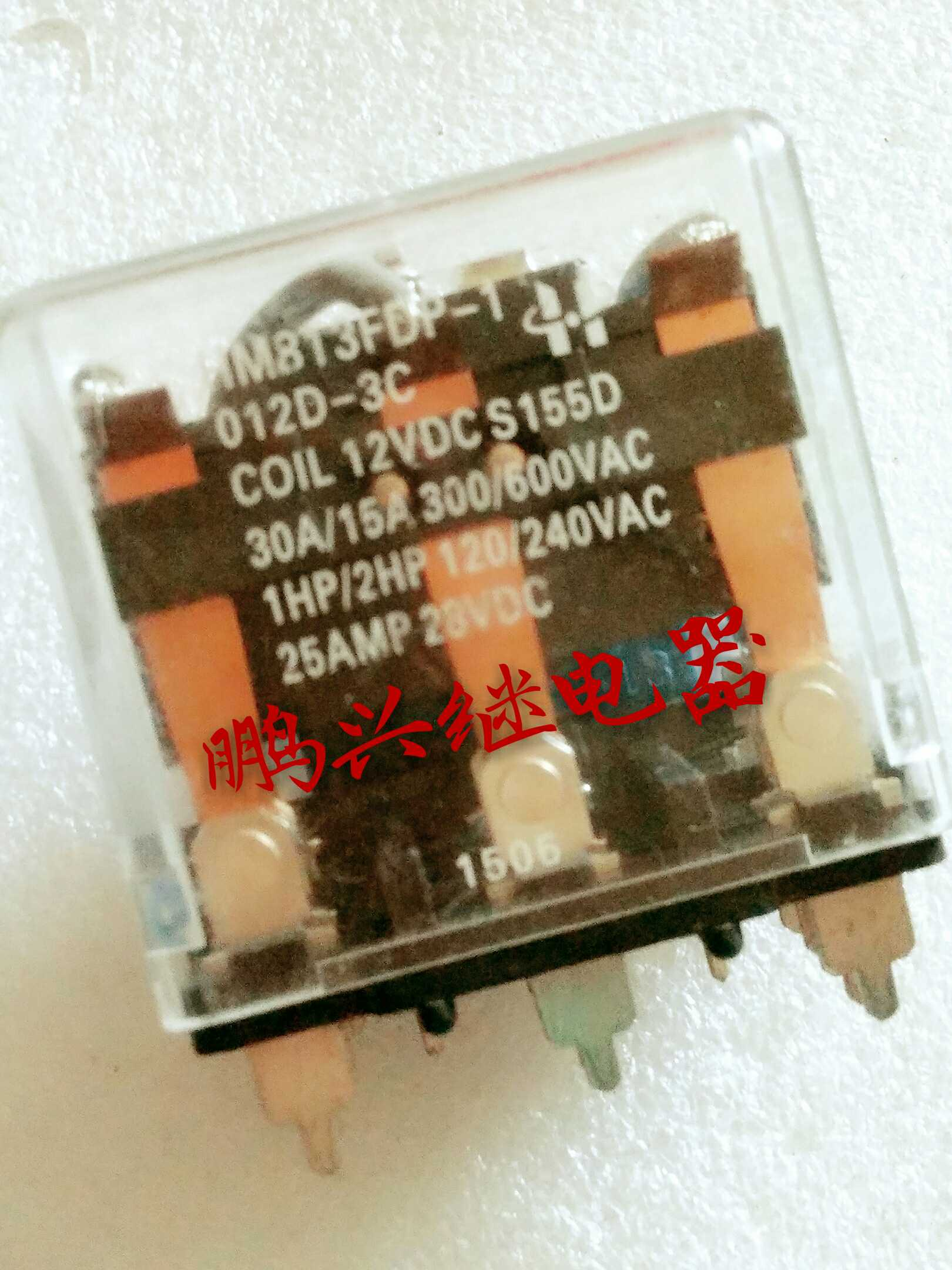 Free Shipping 10PCS/LOT HM813FDP-1 012D-3C Electric Relay 12VDC S 155D