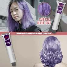 100 мл Краска для волос фиолетовая крем в стиле панк естественная