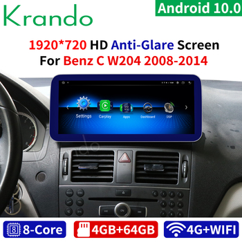 Krando Android 10.0 10.25'' Blue Ray 4+64GB Car Radio Audio GPS for Mercedes BENZ C W204 C180 C200 C220 2008-2014 NTG 4.0 4.5 image