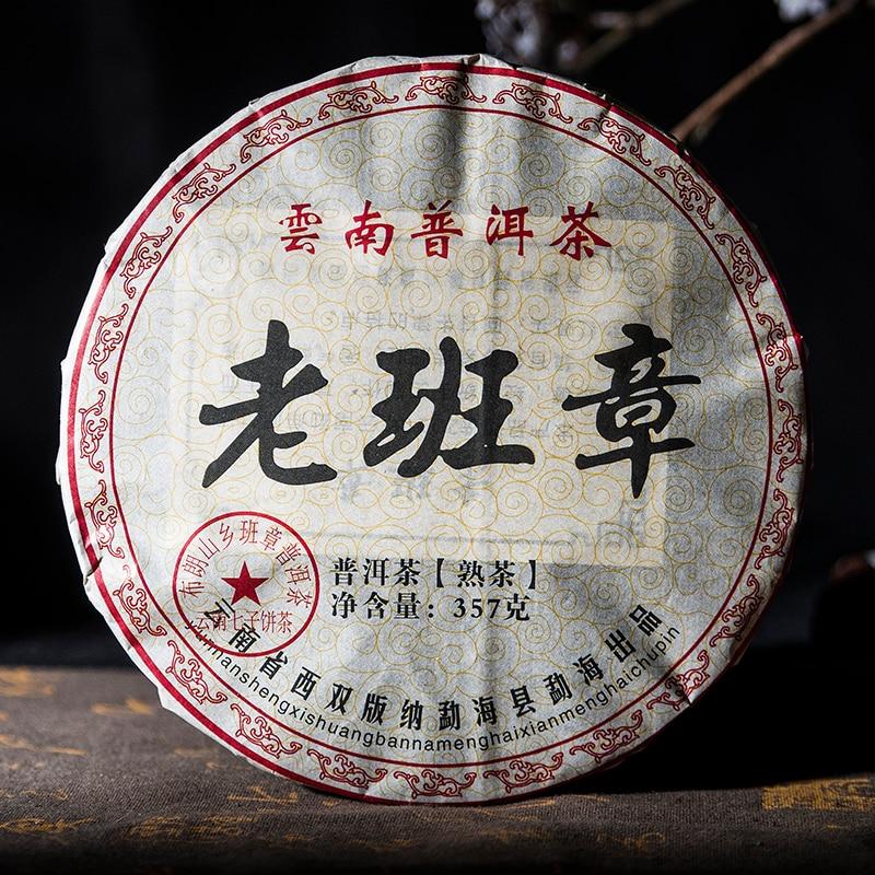 2008 Yr Chinese Tea Yunnan Pu'er Tea Sanpa Lao Ban Zhang Ripe Pu-erh 100% Natural Shu Pu-erh Tea 357g