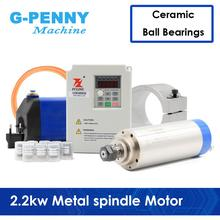 Professional Metal working spindle 2.2kw spindle motor for iron,copper,steel 800Hz Pole=4 & Fuling VFD & 85mm holder & 75w pump
