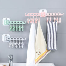 Bathroom towel hook sturdy kitchen multi-function removable sock clip self-adhesive storage office