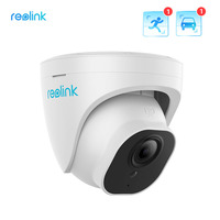 Reolink RLC-520A Smart PoE Sicherheit Kamera 5MP Outdoor Infrarot Nachtsicht Dome Cam Besondere mit Menschlichen/Fahrzeug Erkennung