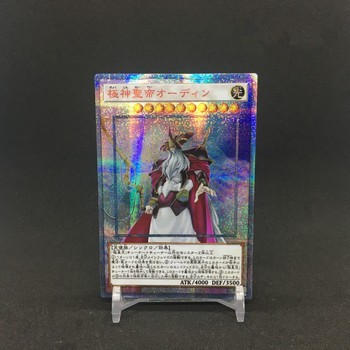 Yu Gi Oh DIY 20SER LVP2 Tri-polar God Extreme Divine Emperor Odin Colorful toys hobby collectibles games collection anime cards rev michael day god s divine alignment god s divine assignment volume 1