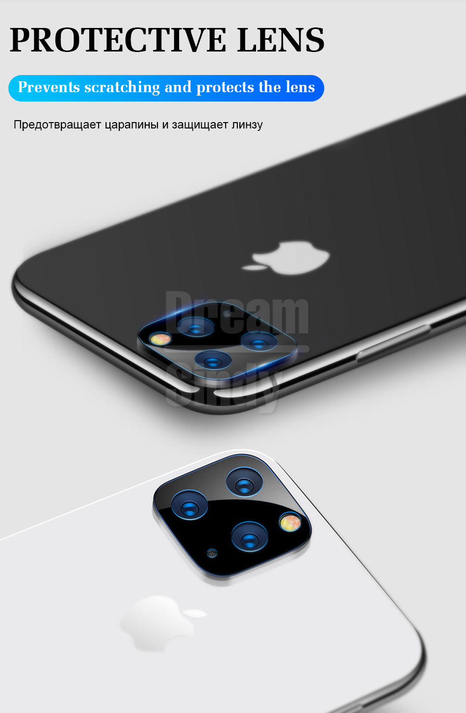 iphone-11--镜头膜_11