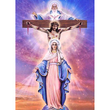Jesus Cross Religious 5d Diy Diamond Paintings Full Drill Rhinestone Embroidery Diamond Mosaic Kit Cross Stitch Wall Home Decor(China)