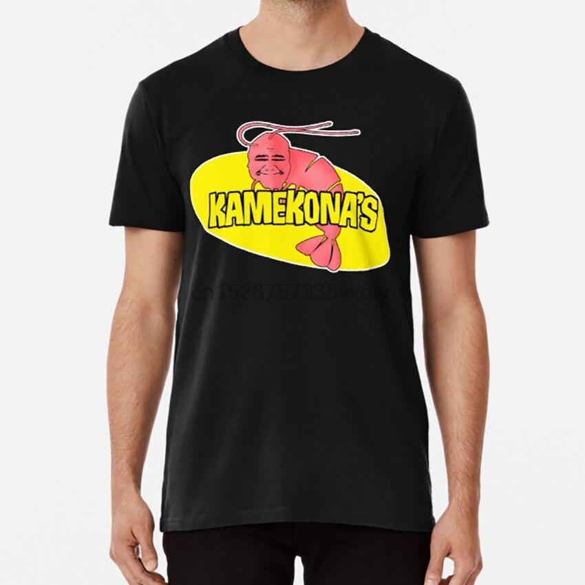 Kamekonas Shrimp T Shirt Five 0 Five O Hawaii Hawaii Five 0 Hawaii Five O Badge Police Beach Book Em Danno Danno