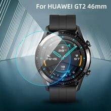 Пленка для huawei gt 2 46 мм gt2e gt2 pro закаленное защитное