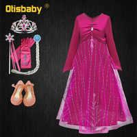 3-12 anos de natal rosa meninas elsa vestido de festa infantil elsa traje criança fada elza frocks para meninas fantasia infantil