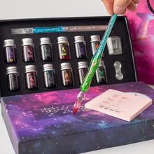 Crystal Glass Pen Starry Sky Unicorn Dip Pen Gradient Color Glitter Powder Fountain Pen 12 Colors Ink Gift Box Set Writing Suppl