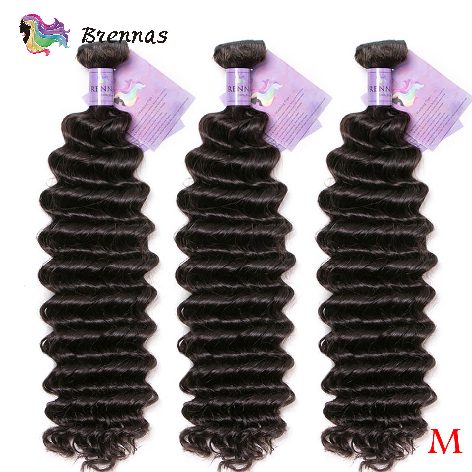 Brennas Hair Bundles Deep Wave 3 Bundles Deal Brazilian Hair Bundles Remy Hair Extensions Human Hair Middle Ratio Natural Color