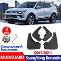 Mudflasp для Ssang yong Korando крыло брызговик брызг автомобиля аксессуары для авто Styline спереди и сзади 4 шт. 2019-2021