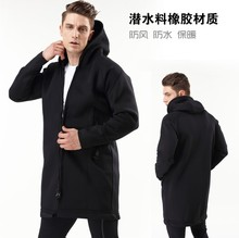 Rubber Material Cold and Warm Cap Windbreak and Rain proof Mens Windswear Mens Jacket Long Overcoat Diving Windswear