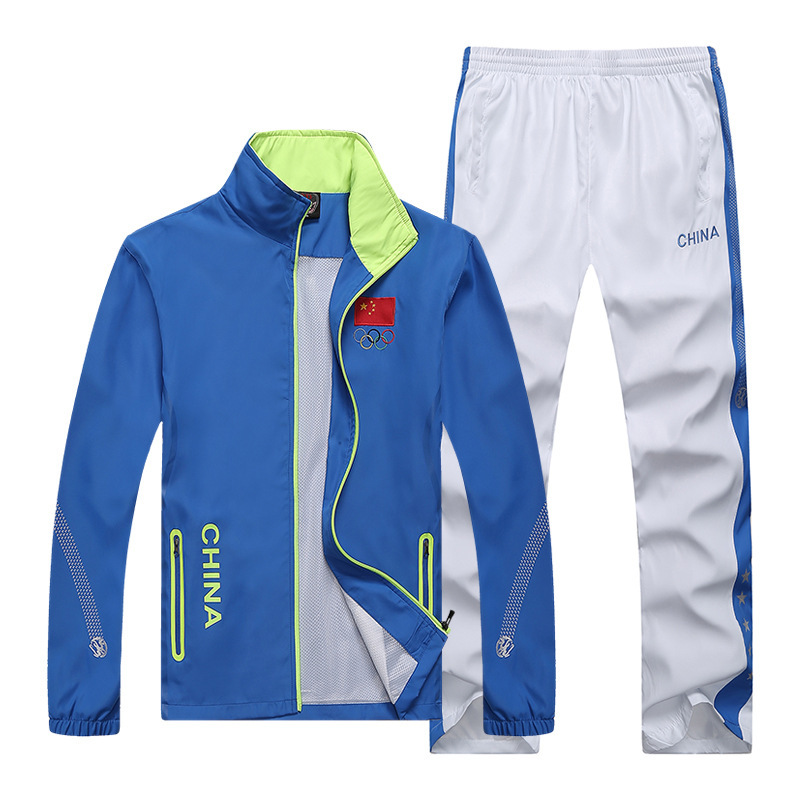 Autumn National Team Couples Sports Set Long Sleeve Men And Women Students Sports Clothing Class School Uniform Running Casual W