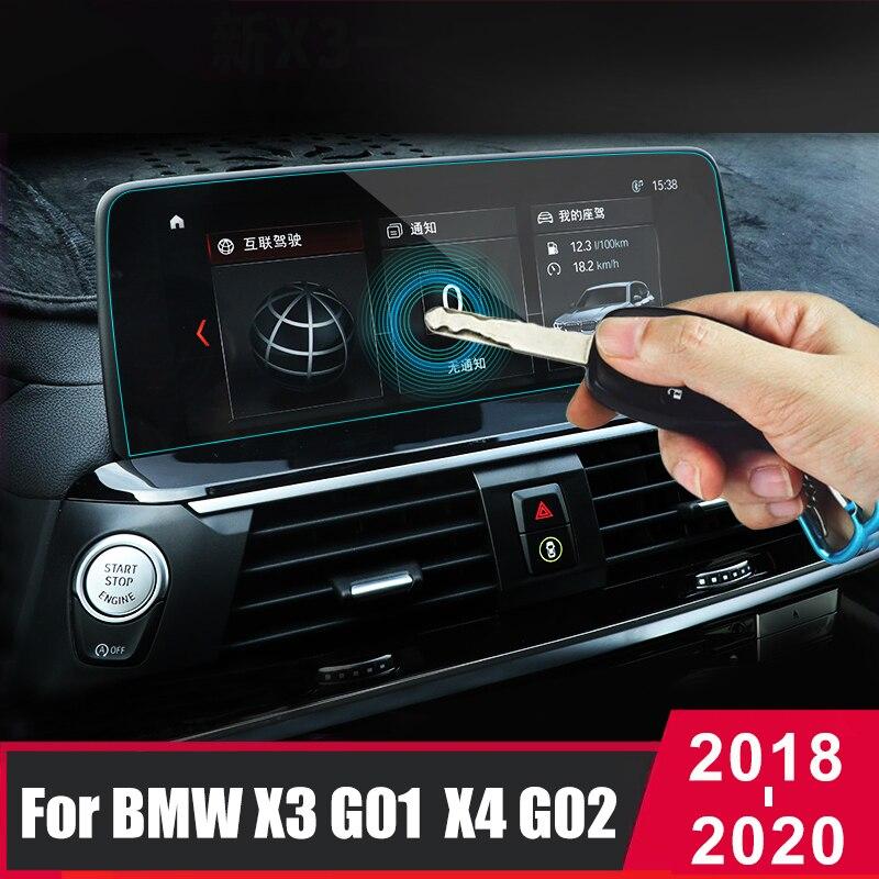 Защитная пленка для экрана для BMW X3 X4 G01 G02 2018 2019 2020 закаленное стекло для автомобильной навигации панель монитора Защитная пленка для экрана