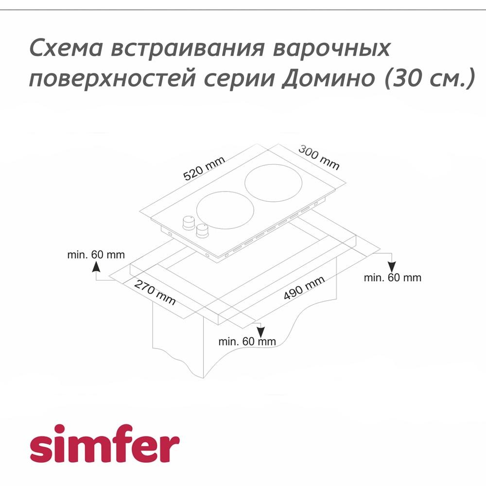 Газовая варочная панель Simfer H30V20M511