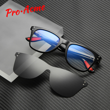 Pro Acme TR90 Frames Anti Blue Light Glasses Men Women