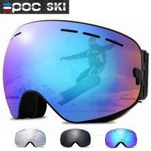 Брендовые двухслойные противотуманные лыжные очки, зимние спортивные лыжные очки для мужчин и женщин, Снежная маска, очки для сноуборда, снегохода