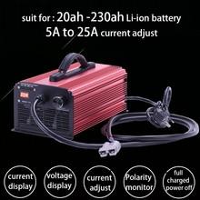 48 В 54,6 в 58,8 в 60 в 67,2 в 72 в 84 в 88,2 в литиевая батарея зарядное устройство 5А до 25А Li-Ion Lifepo4 быстрая регулировка тока 16S 20S 21S 24S