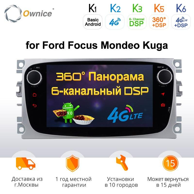 Lecteur multimédia de voiture Ownice K1 K2 lecteur dvd de voiture Android GPS 2 Din pour FORD/Focus/S-MAX/Mondeo/C-MAX/Galaxy