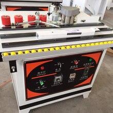 النجارة حافة النطاقات آلة ، iGoldencnc دليل حافة البندر مزدوجة الإلتصاق قابل للتعديل سرعة المقلم الخشب