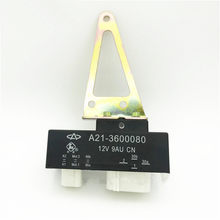 Controlador do ventilador para chery a3 m11 j3 a5 fora e5 eastar arrizo 7 módulo de controle velocidade do ventilador relé A21-3600080