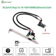 Iocrest сетевая карта 22x30 мм m2 a key и e для 1 порта 10/100/1000