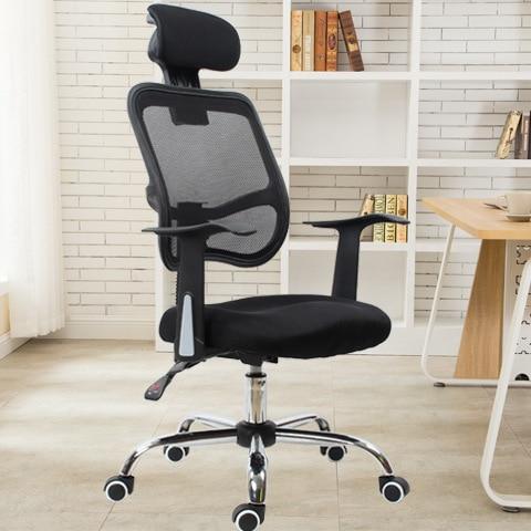 Yogurt Computer Chair Household To Work In An Office Chair Netting Member Chair Ergonomic Rotating Lift Swivel Chair Rc -01