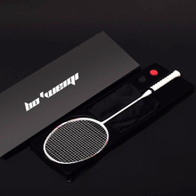 8U Professional 100% Carbon Badminton Racket 24-30lbs G5 Ultralight Offensive Badminton Racket Racquet Training Sports With Bag