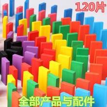 38 группа переключатель стандартное домино обучающая игрушка