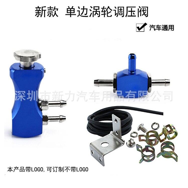 Car Modified Universal Car Turbine Controller BC 003 New Style Hand Adjustable Turbine Pressure Regulating Valve Unilateral|Turbocharger| |  - title=
