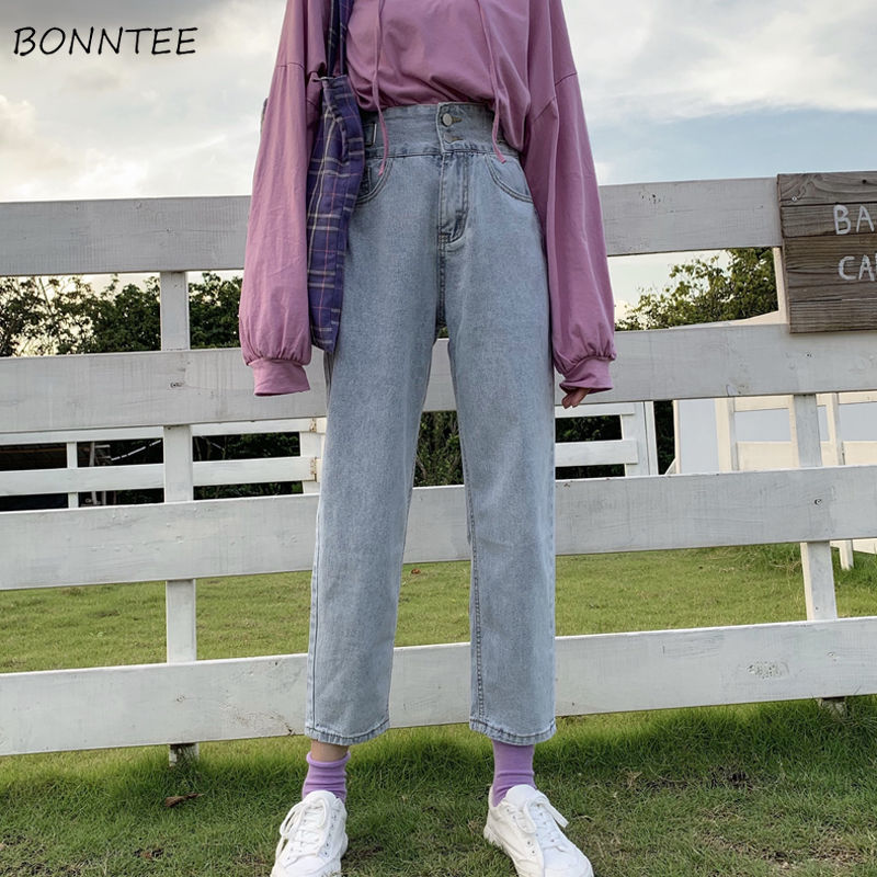 Jeans Women Retro BF Loose Straight Womens Trousers Simple Daily All-match Chic Harajuku High Waist Kpop Ankle-length Ulzzang