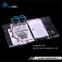 Bykski GPU water block for MSI GTX1080TI GAMING X11GB water cooling gpu cooler RGB RBW Support connect motherboad N-MS1080TIGM-X bykski a rx480 x gpu water cooling block for reference design rx470 rx480