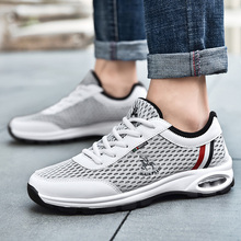 Hot Sale Running Shoes Mens Shock Absorption Men Jogging Shoes Mesh Breathable Sports Sneakers Men Lace Up Men Brand Shoes hot sneakers men and woman rapid response boa lacing system men sports shoes breathable mesh running for women trainers jogging