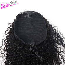 SalonChat Afro Kinky Curly Ponytail Human Hair Remy Brazilian Drawstring Ponytail 1 Piece Clip In Hair Extensions 1B Pony Tail(China)