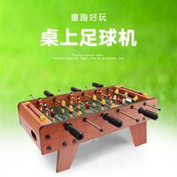 Table Tennis Young STUDENT'S Children Foosball Football Pool Table Standard Wood Large Educational Toy Football Field