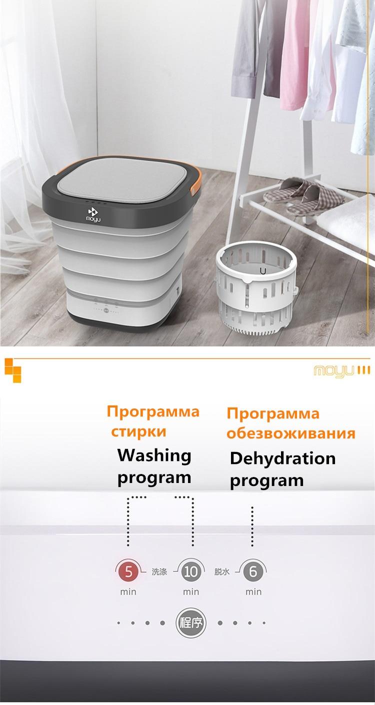 110V 220V électrique Mini ménage Machine à laver pliable baril Type Portable laveuse avec fonction de déshydratation pour voyage voyage - 4