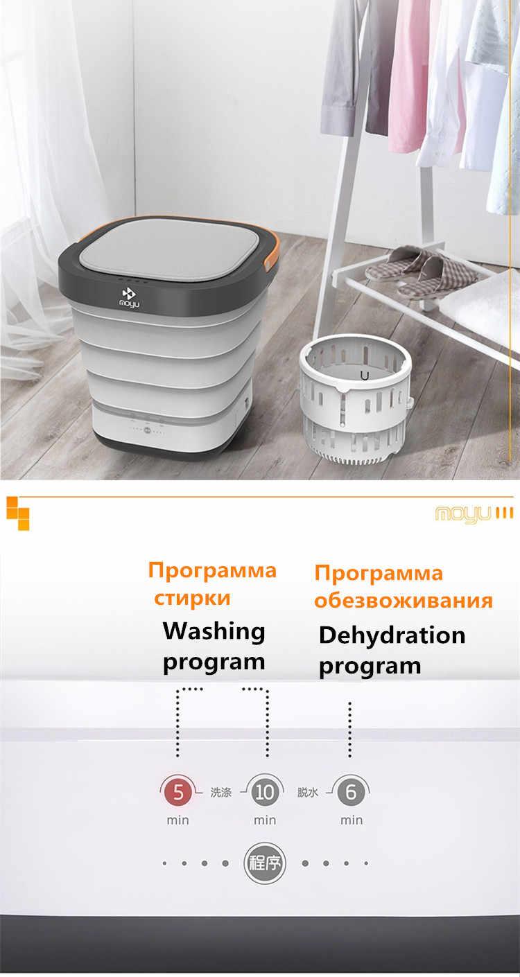 110V 220Vไฟฟ้ามินิเครื่องซักผ้าพับบาร์เรลแบบพกพาเครื่องซักผ้าDehydrationสำหรับกระเป๋าเดินทาง
