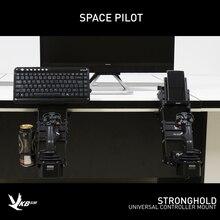 UCM Combo ชุด Space PILOT