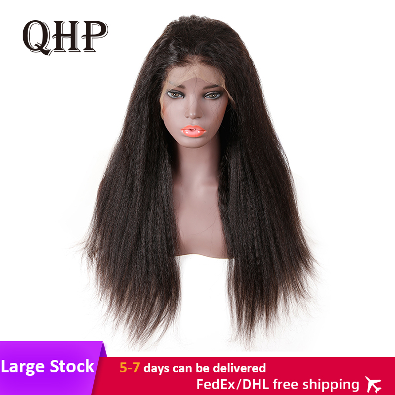 13x4 13x6 Brazilian Kinky Straight Lace Front Wig With Pre Plucked Hairline 130%/150%/180% Density Remy Human Hair Wig