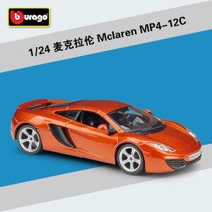 Bburago 1:24 Mclaren MP4-12C sports car simulation alloy car model Collect gifts toy(China)