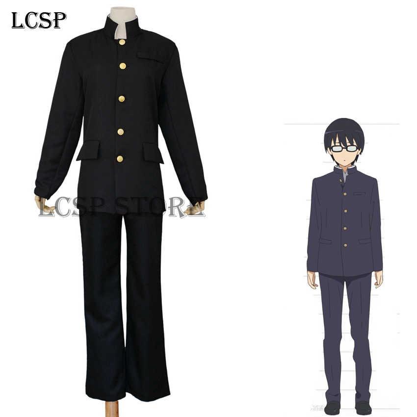 Костюм saekao для косплея, школьная форма японского аниме, LCSP, как растить скучную девочку, Аки томойю