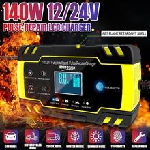 Многофункциональное ЖК-зарядное устройство для аккумулятора, интеллектуальное аварийное зарядное устройство для автомобиля, мотоцикла, пусковое устройство, банк питания, Jump Starte