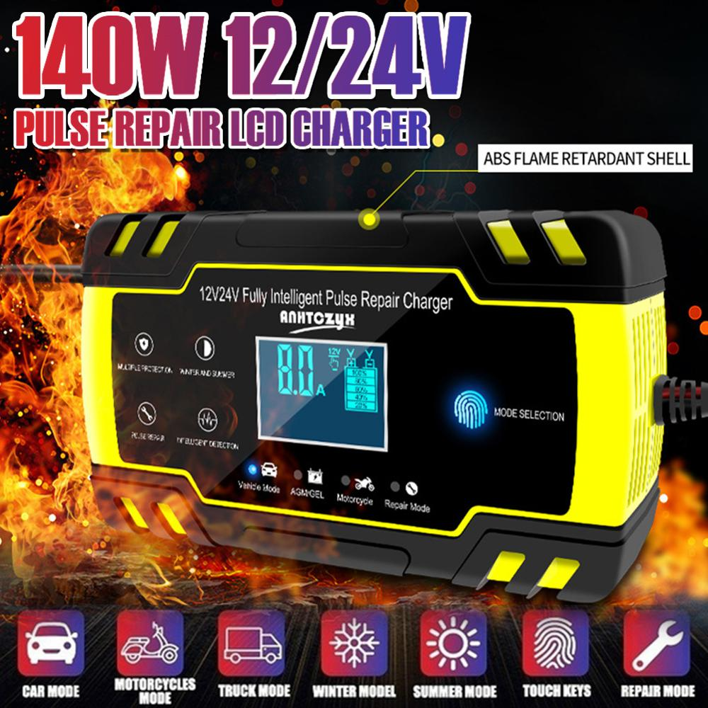 Multi-Functional LCD Battery Charger Intelligent Emergency Charger Car Motorcycle Starting Device Power Bank Jump Starte
